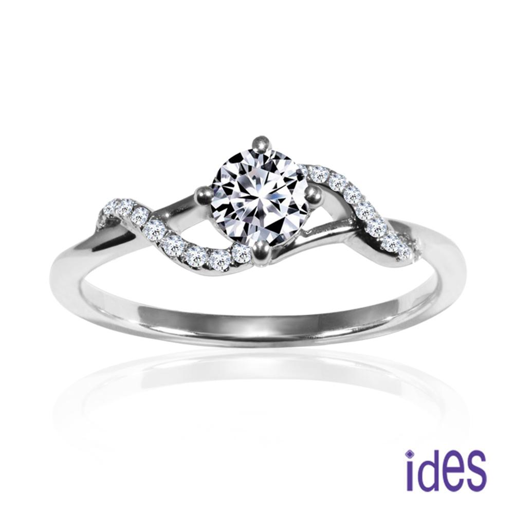(無卡分期12期) ides愛蒂思 精選設計款30分F/VS2八心八箭車工鑽石戒指 @ Y!購物