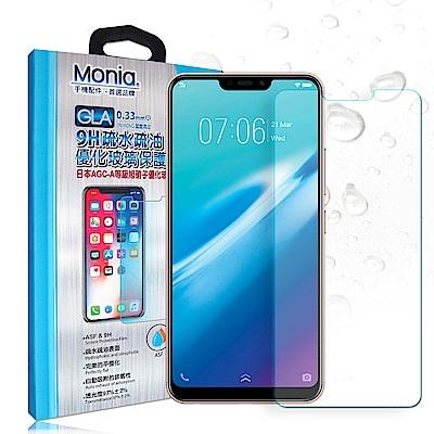 MONIA vivo Y81 日本頂級疏水疏油9H鋼化玻璃膜