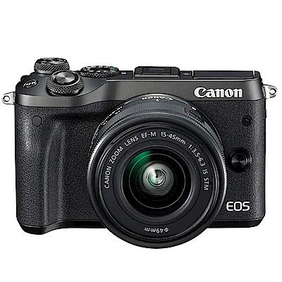 Canon EOS M6 15-45mm STM (公司貨)