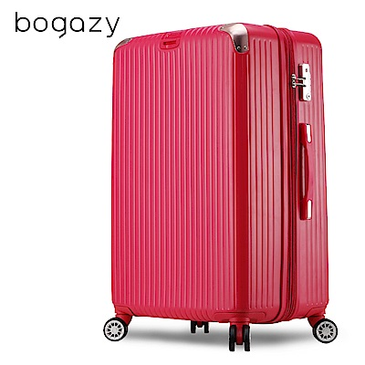 Bogazy 冰封行者Ⅱ 19吋平面式V型設計可加大行李箱(艷紅色)