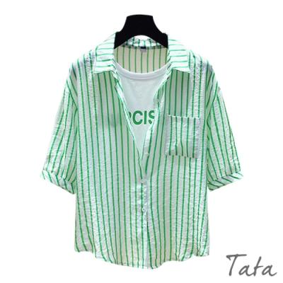 條紋字母假兩件上衣 共三色 TATA-(M~XL)