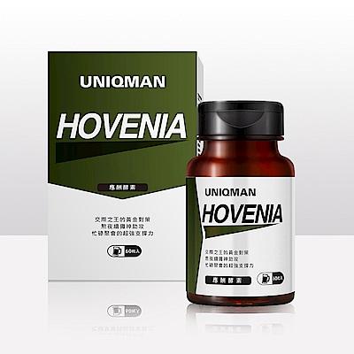 UNIQMAN 應酬酵素膠囊(60顆/瓶)