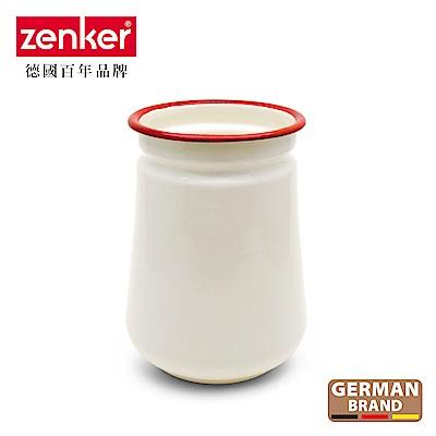 德國Zenker 手工琺瑯廚房工具架
