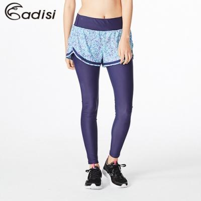 ADISI 女兩件式印花慢跑長褲AP1811010 藍紫潑灑/深紫(S~XL)