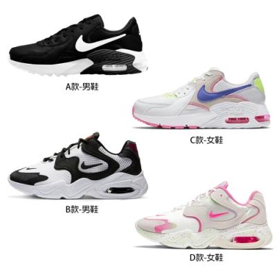 【時時樂限定】NIKE AIR MAX 氣墊慢跑休閒鞋(男女鞋任選)