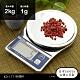 日本TANITA超薄鍍鉻電子料理秤KD-177【公司貨】 product thumbnail 1