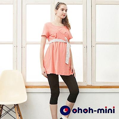 【ohoh-mini孕婦褲】隨性街頭風七分哈倫褲