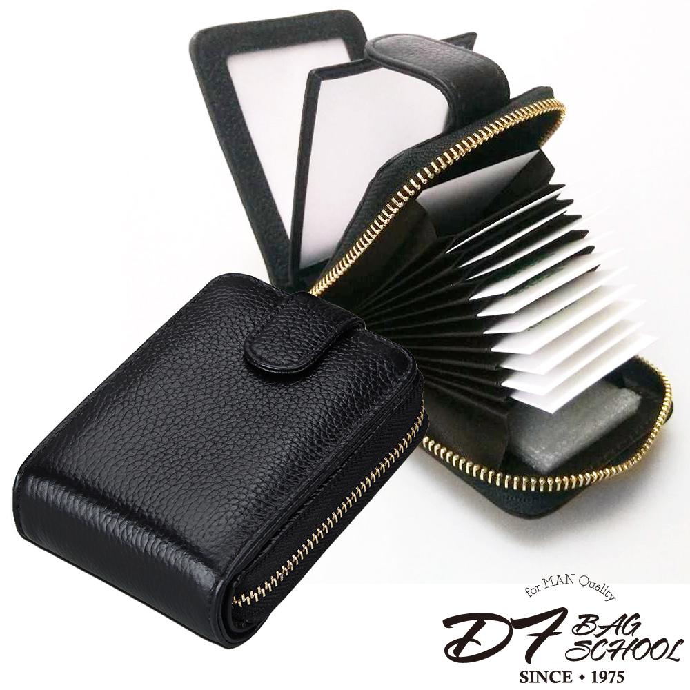 DF BAGSCHOOL皮夾 - 氣質男款風琴式12卡牛皮款卡片包-黑色