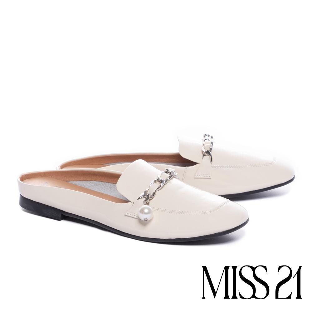 穆勒鞋 MISS 21 復古微奢華珍珠鏈全真皮方頭低跟穆勒拖鞋-米白