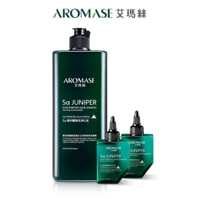 [時時樂限定]AROMASE艾瑪絲 2%5α捷利爾頭皮淨化洗髮組820ml+80ml*2