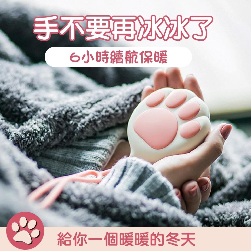 沛莉緹Panatec 貓爪暖手寶 速熱暖手寶 暖暖寶 懷爐 電暖蛋 K-186