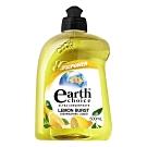 澳洲Natures Organics 植粹濃縮洗碗精(檸檬)500ml