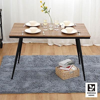 多瓦娜-內爾造型餐桌-二色