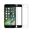 NILLKIN iPhone 8/7 Plus XD CP+ MAX 滿版玻璃貼