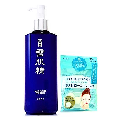 *KOSE高絲 雪肌精化妝水500ml(限定加大版)贈柔緻水敷容15個入/包
