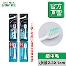 日本獅王LION音波震動牙刷專用刷頭(顏色隨機出貨)