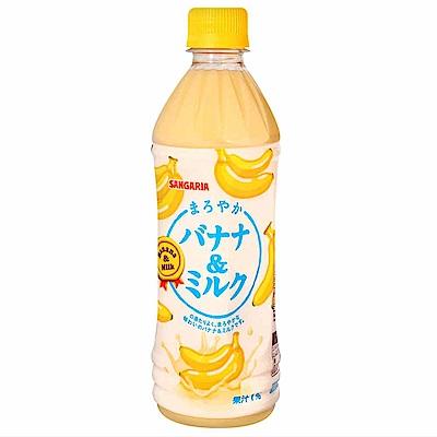 Sangaria 香蕉牛奶風味飲料(500ml)
