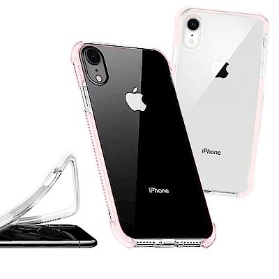 iPhone XR 6.1吋彩虹多色邊條可換式防摔手機殼櫻花粉