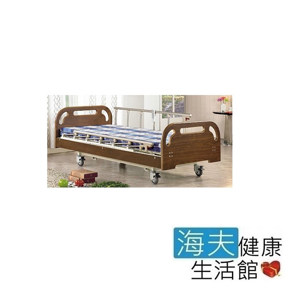 海夫 耀宏 YH318-2(2馬達)電動居家床-雙開式護欄