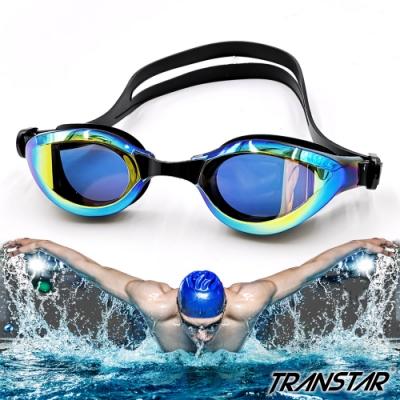 TRANSTAR 兒童泳鏡+防水袋組 一體成型純矽膠抗UV防霧-2750