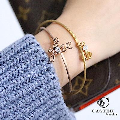 日本 凱斯特 CASTER 唯一的愛 玫瑰金手鍊 防抗過敏 SUS316L頂級不鏽鋼飾品