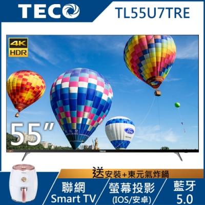 [時時樂限定]TECO東元55吋 4K Smart連網 無邊框液晶顯示器TL55U7TRE(無視訊盒)
