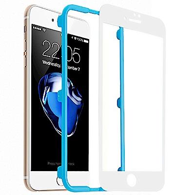 ESR iPhone 8/7 全覆蓋鋼化防爆保護貼