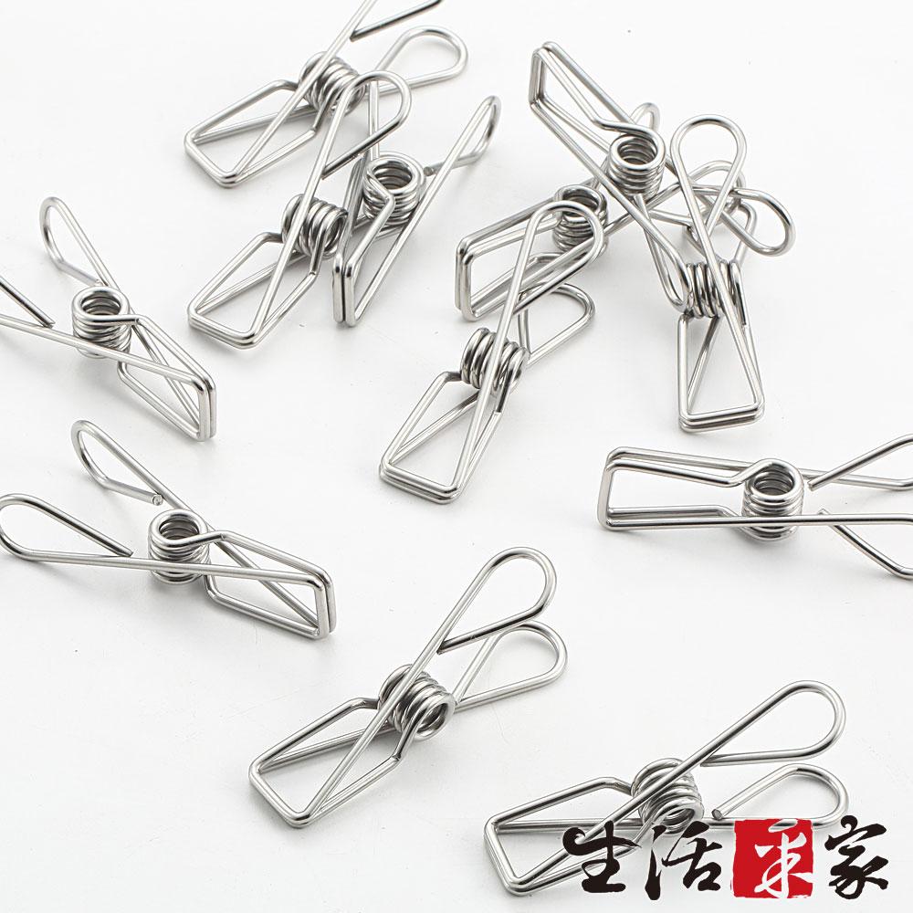 生活采家台灣製304不鏽鋼曬衣專用夾_20入