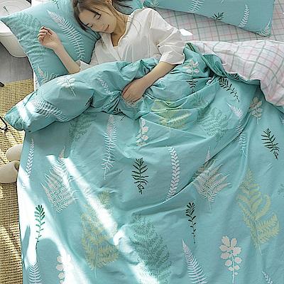 BUNNY LIFE 綠葉清新-雙人-自然系精梳棉床包被套組