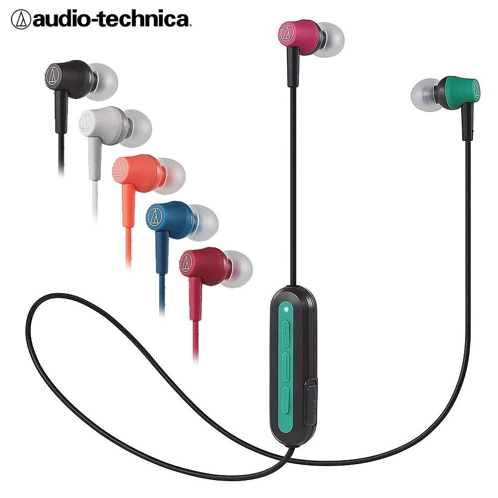 鐵三角 ATH-CK150BT 藍牙無線耳機麥克風組 7HR續航力 6色 可選