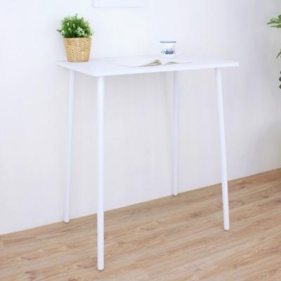 頂堅 寬80x深60x高99/公分-中型吧台桌/高腳桌/餐桌/洽談桌 二色