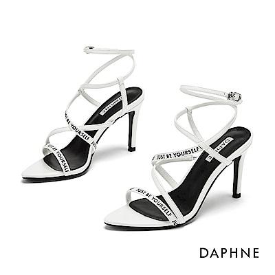 達芙妮DAPHNE 涼鞋-潮流字母交叉扣帶細高跟涼鞋-白色
