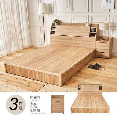 時尚屋 亞伯特6尺床箱型3件房間組-床箱+床底+床頭櫃2個(不含床墊)