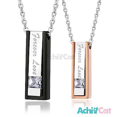AchiCat 白鋼情侶對鍊 大聲說愛 @ Y!購物