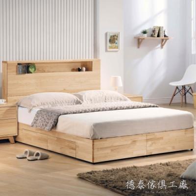 D&T 德泰傢俱 ROBEN 北歐全實木5尺二抽雙人床 -152x202x106cm