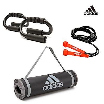 Adidas 重訓三件組(運動墊-灰10mm+基礎跳繩+伏地挺身架)