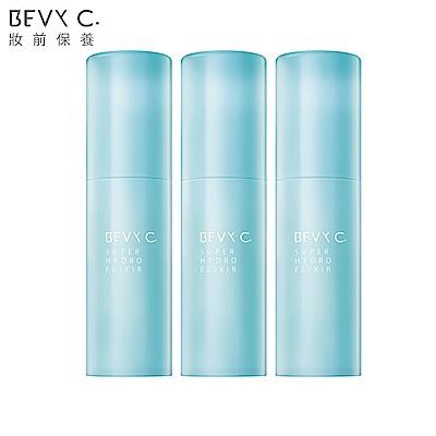 【官方直營】BEVY C. 水潤肌保濕精華3件組(修護抗燥團購組)
