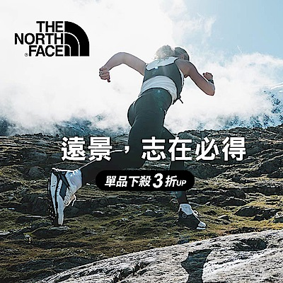 The North Face 全館下殺3折起 結帳再9折