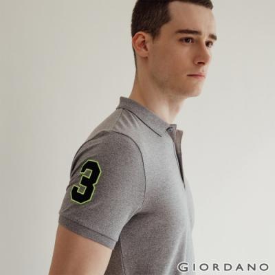 【時時樂】GIORDANO男裝駱駝數字刺繡POLO衫(多色任選)