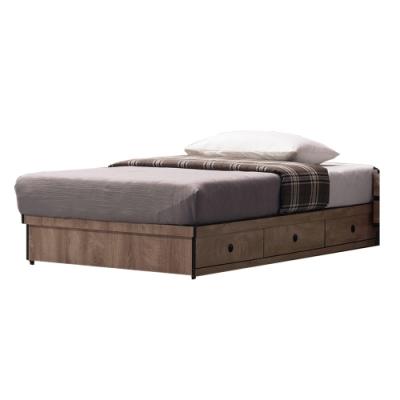 文創集 納斯塔 現代3.5尺單人三抽屜床底(不含床墊)-106x188x25cm免組