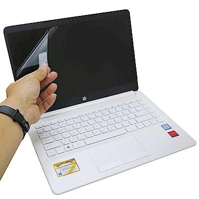 EZstick HP 14S-cf 專用 螢幕保護貼
