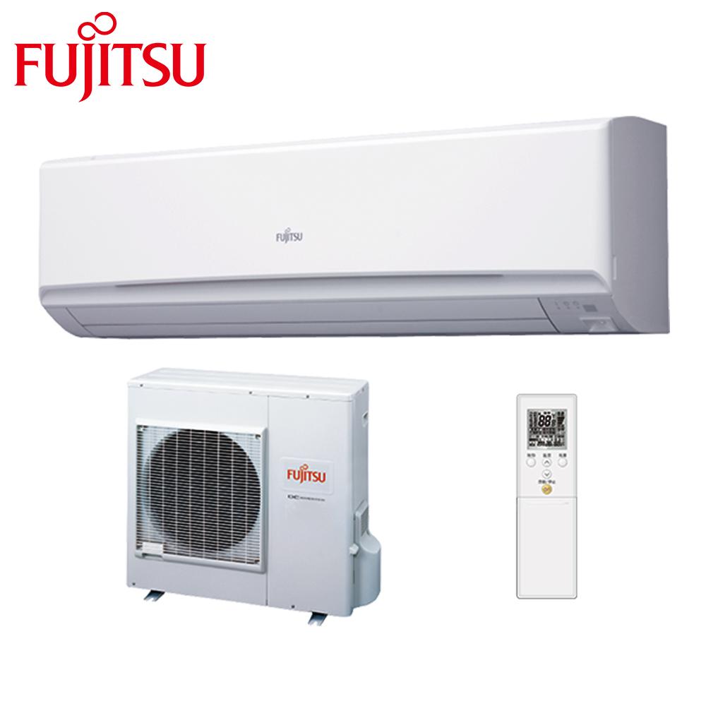 FUJITSU富士通10-12坪高級變頻冷暖分離式冷氣AOCG080KMTA/ASCG080KMTA