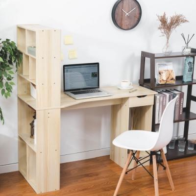 樂嫚妮 多格書櫃型書桌/工作桌/電腦桌-寬120深50高131cm-楓櫻木色
