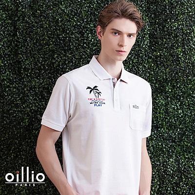 oillio歐洲貴族 短袖休閒刺繡POLO衫 吸濕排汗網眼透氣 白色
