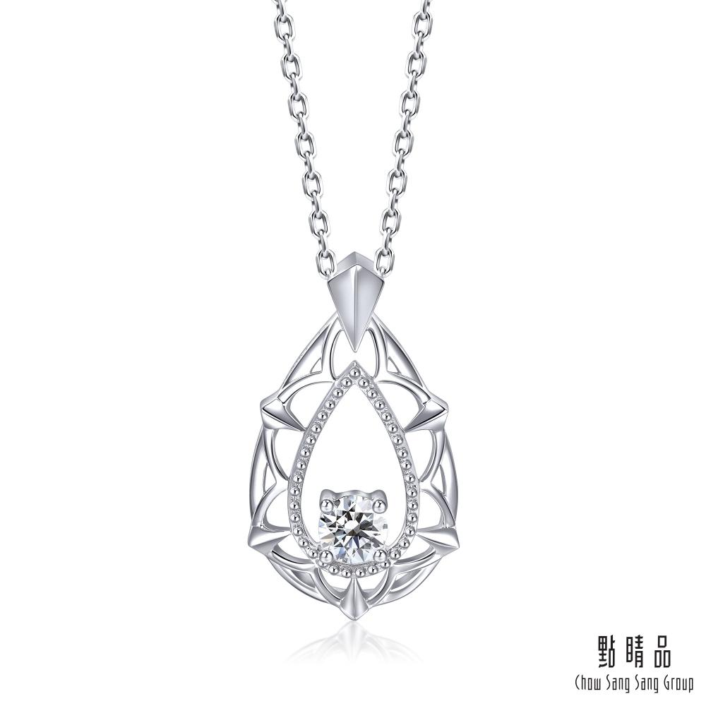 點睛品 Daily Luxe 簡約水滴 鉑金鑽石項鍊