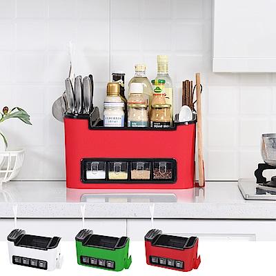 日創優品 廚房用具多功能收納調味盒-3色任選