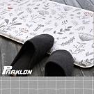 【PARKLON】韓國帕龍 - 雙面多用途長地墊 -【佛羅倫斯】廚房墊/走道墊