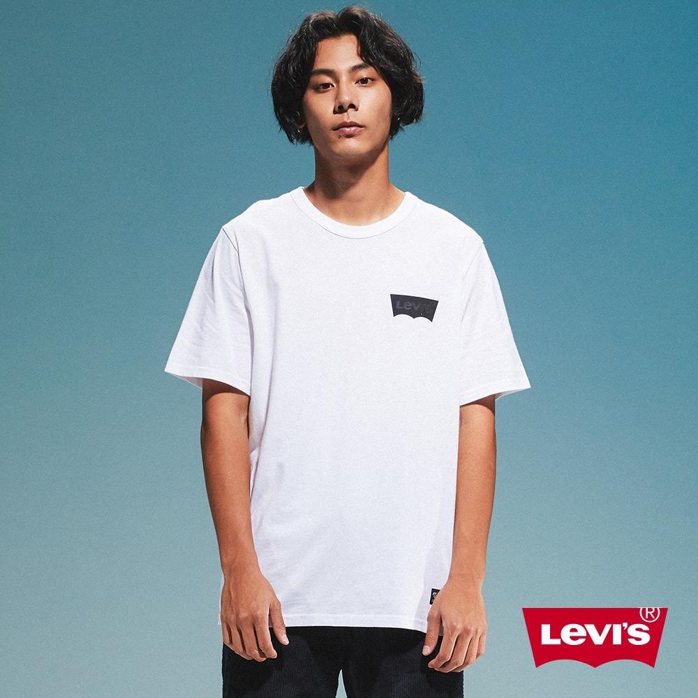 Levis 男款 短袖T恤 滑版系列 簡約Logo 白