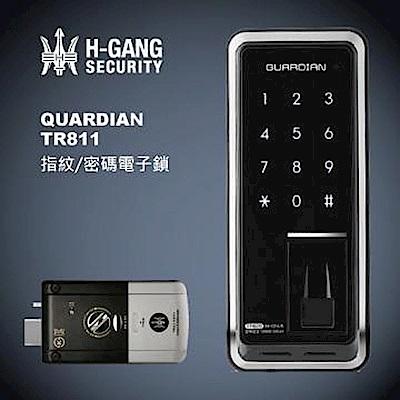 TR811 海強電子鎖 二合一指紋+密碼鎖  指紋鎖 H-GANG 觸控式感應(不含安裝)
