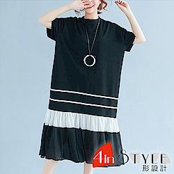 圓領拼接透膚百褶長款洋裝 (黑色)-4inSTYLE形設計